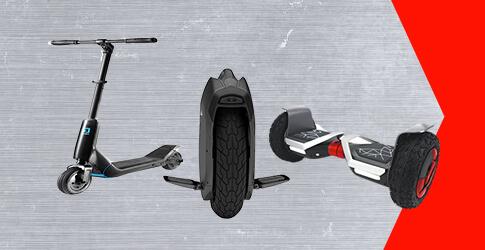 самокаты велосипеды гироборды
